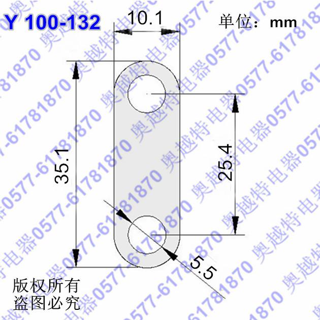 电机连接片100-132