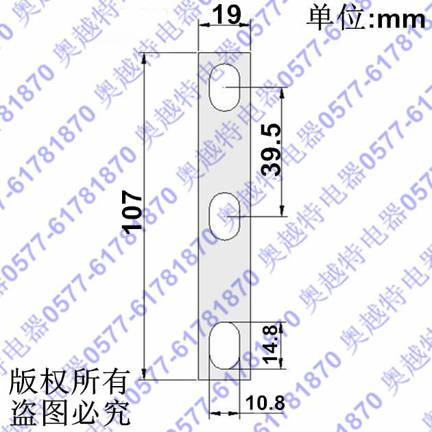 Y2 250-280 电机连接片
