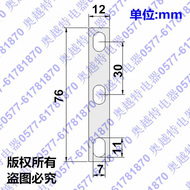 Y2 160-180电机连接片