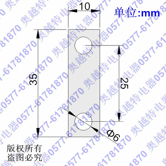 Y2 100-132电机连接片
