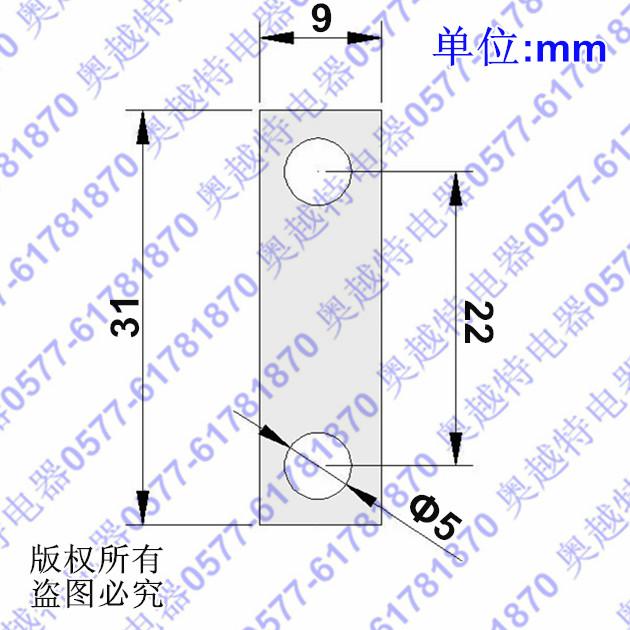 Y2 80-90电机连接片