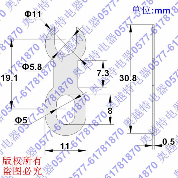 闽东连接片5