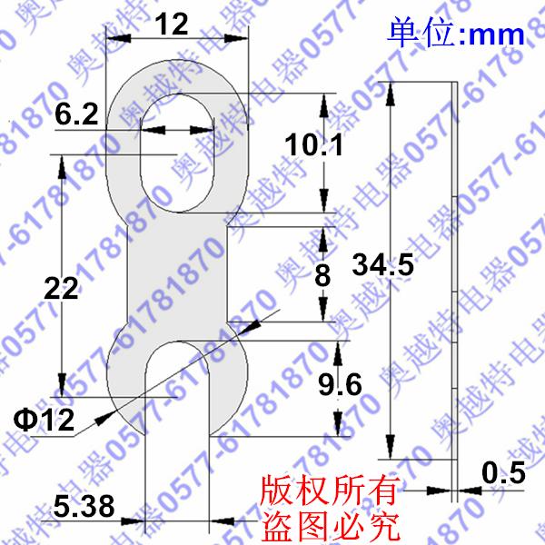闽东连接片孔大6mm