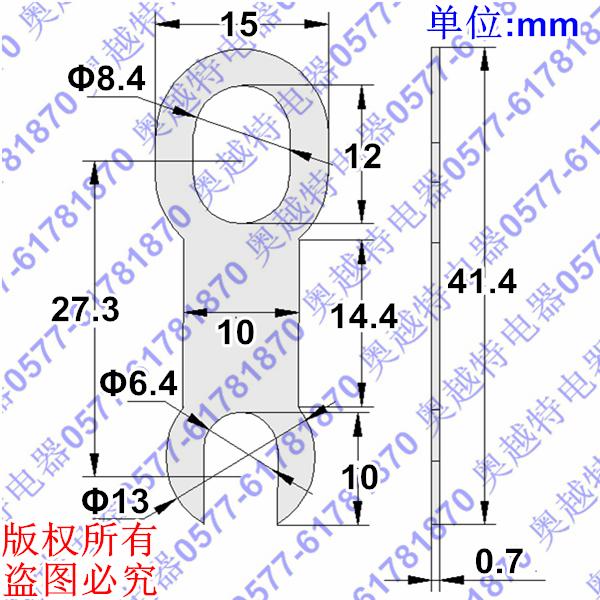 电机连接片孔8mm