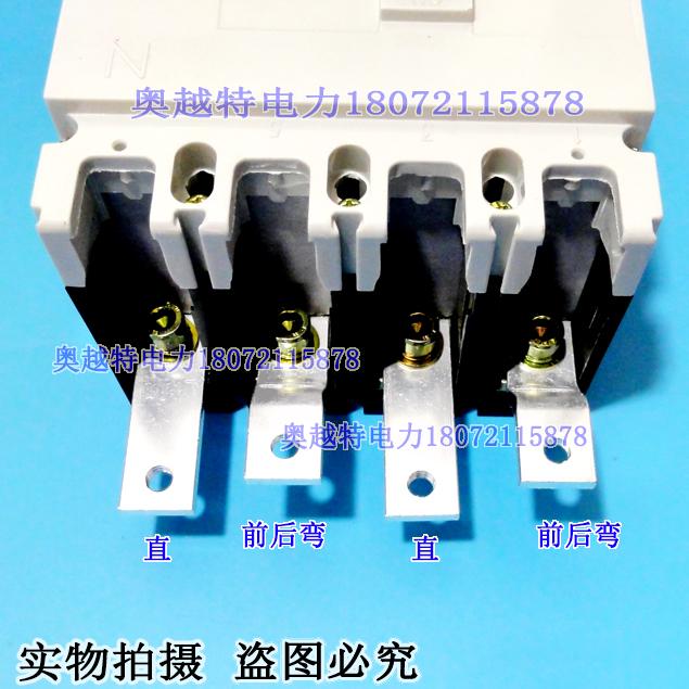 cm1-225铜接线板_电机接线片|断路器接线铜板|冷压