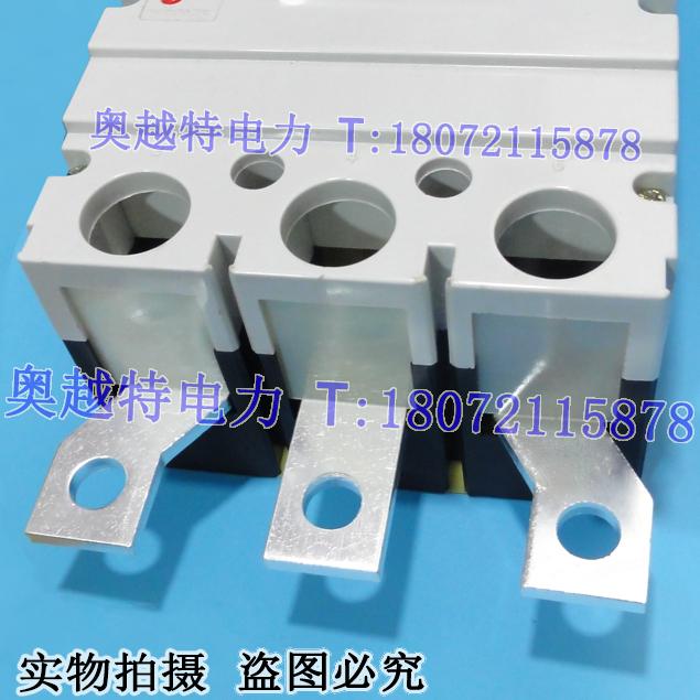 cm1-400铜接线板_电机接线片|断路器接线铜板|冷压