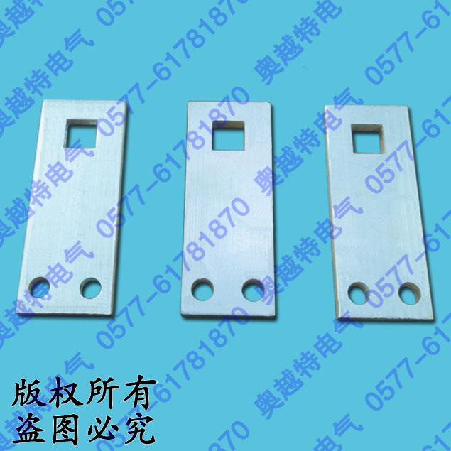 dz20-400塑壳断路器接线铜板