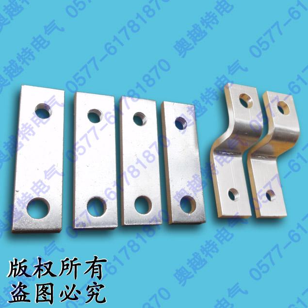 dz20-225塑壳断路器接线铜板
