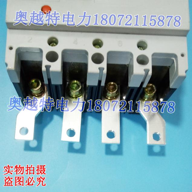cm1-100铜接线板_电机接线片|断路器接线铜板|冷压|铜